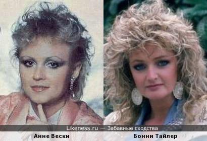 Анне Вески и Бонни Тайлер