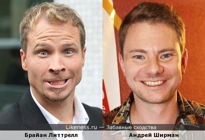 Брайан Литтрелл и Андрей Ширман