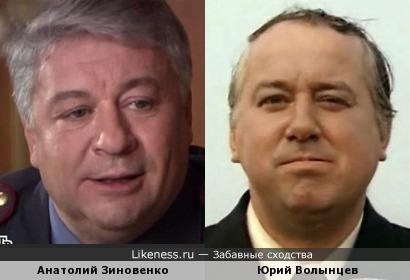 Анатолий Зиновенко и Юрий Волынцев