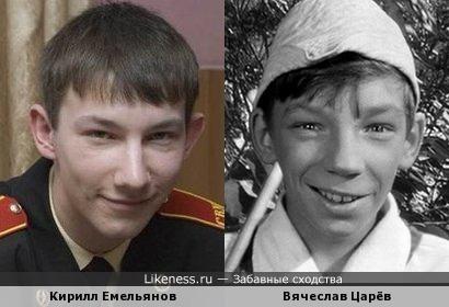 Кирилл Емельянов похож на мальчика с сачком