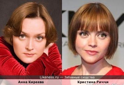 Анна Киреева и Кристина Риччи
