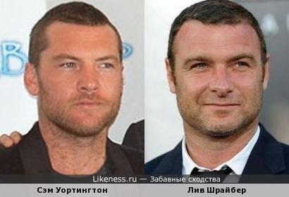 Сэм Уортингтон и Лив Шрайбер