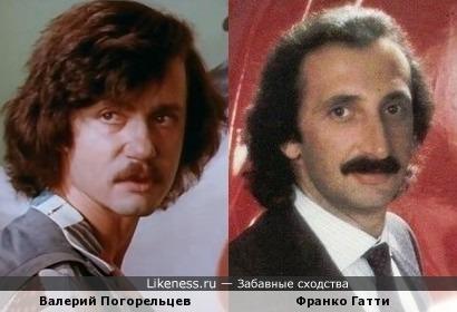Валерий Погорельцев и Франко Гатти