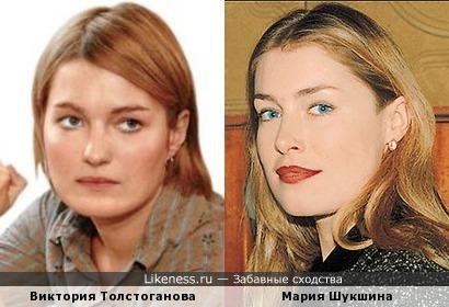 Виктория Толстоганова и Мария Шукшина