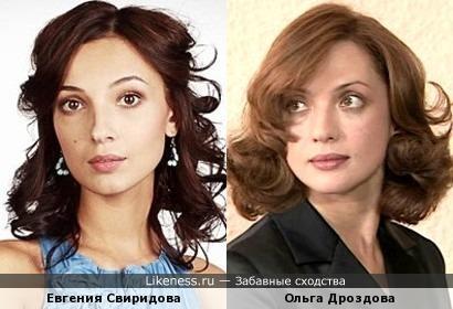 Евгения Свиридова и Ольга Дроздова