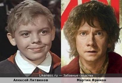 Алексей Литвинов и Мартин Фриман