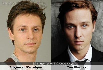 Владимир Жеребцов и Том Шиллинг