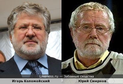 Игорь Коломойский и Юрий Смирнов