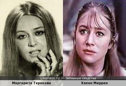 Маргарита Терехова и Хелен Миррен