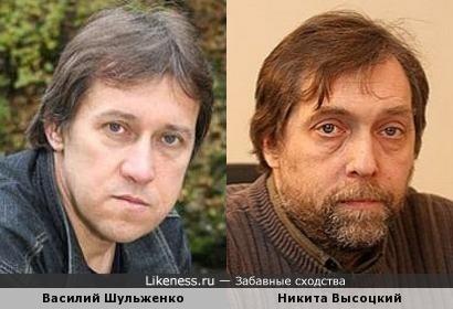 Василий Шульженко и Никита Высоцкий