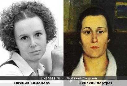 Евгения Симонова и Женский портрет