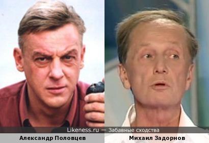 Александр Половцев и Михаил Задорнов