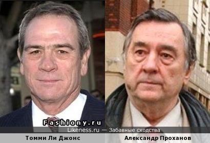 Томми Ли Джонс и Александр Проханов