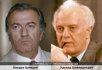Баадур Цуладзе и Эдуард Шеварднадзе