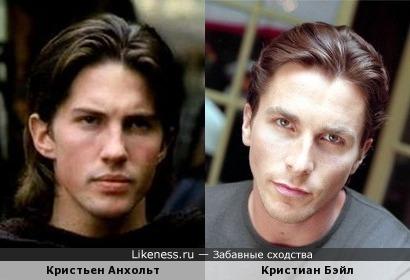 Кристьен Анхольт и Кристиан Бэйл