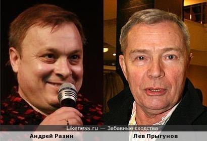 Андрей Разин и Лев Прыгунов