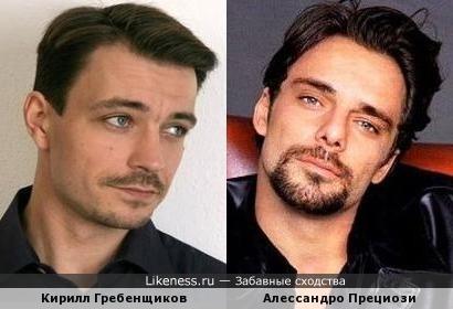 Кирилл Гребенщиков и Алессандро Прециози