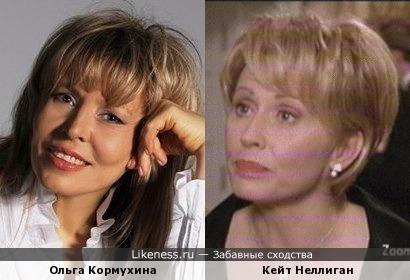 Ольга Кормухина и Кейт Неллиган
