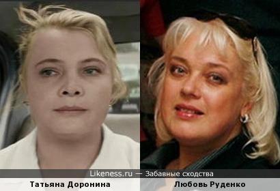 Актрисы Татьяна Доронина и Любовь Руденко