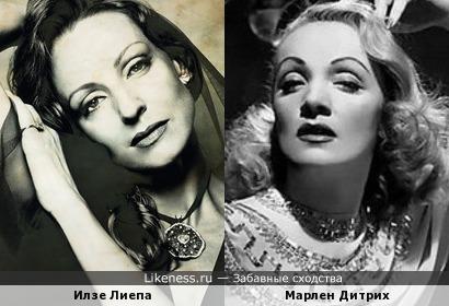 Илзе Лиепа и Марлен Дитрих