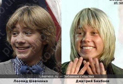 Леонид Шевченко и Дмитрий Бикбаев