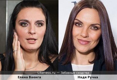 Елена Ваенга и Надя Ручка