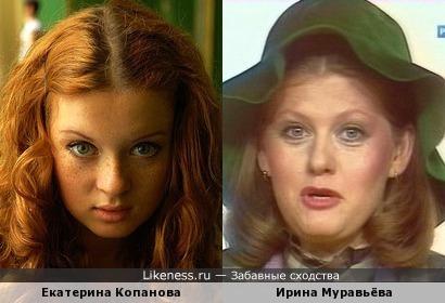 Екатерина Копанова напомнила Ирину Муравьёву