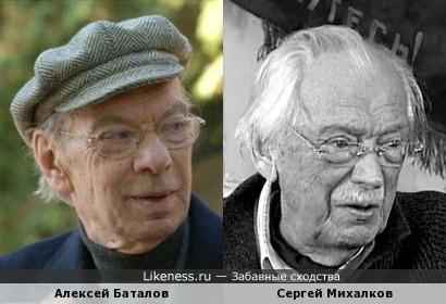 Алексей Баталов и Сергей Михалков