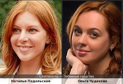 Наталья Подольская и Ольга Чудакова