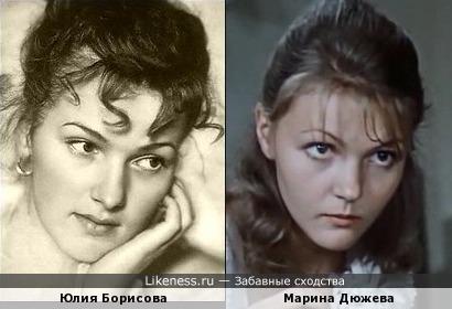 Юлия Борисова и Марина Дюжева