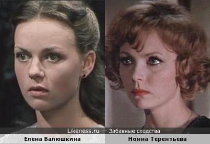 Елена Валюшкина и Нонна Терентьева