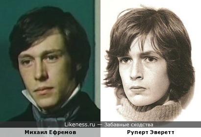 Михаил Ефремов и Руперт Эверетт