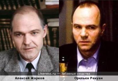 Алексей Жарков и Орельен Рекуан