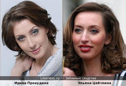 Ирина Прокудина и Ульяна Цейтлина