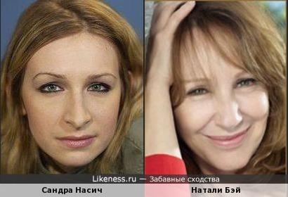 Сандра Насич и Натали Бэй