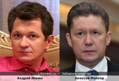 Андрей Ильин и Алексей Миллер