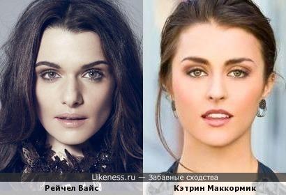 Рейчел Вайс и Кэтрин Маккормик
