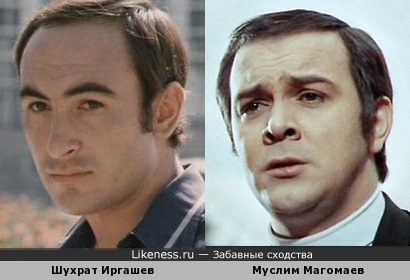 Шухрат Иргашев - Муслим Магомаев
