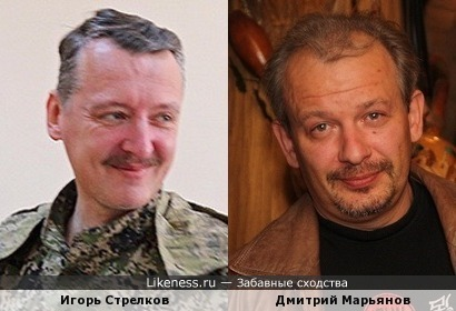 Игорь Стрелков и Дмитрий Марьянов
