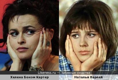 Актрисы Хелена Бонэм Картер и Наталья Варлей