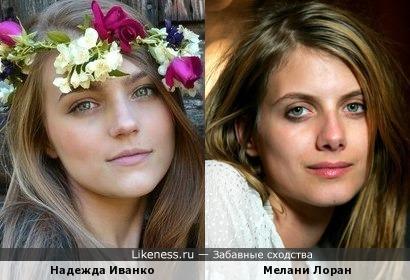 Актрисы Надежда Иванко и Мелани Лоран