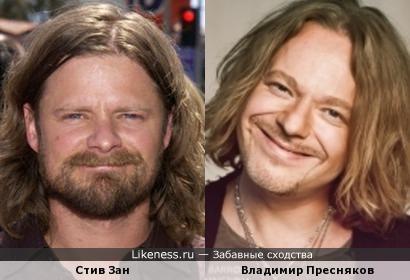 Стив Зан - Владимир Пресняков