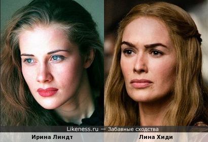 Ирина Линдт и Лина Хиди