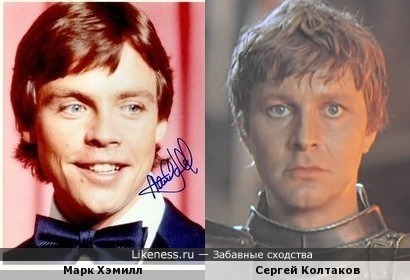 Марк Хэмилл и Сергей Колтаков