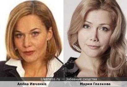 Алёна Ивченко и Мария Глазкова