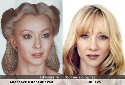 Актрисы Анастасия Вертинская и Энн Хеч