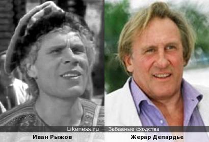 Иван Рыжов - Жерар Депардье