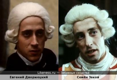 Актёры Евгений Дворжецкий и Семён Заков
