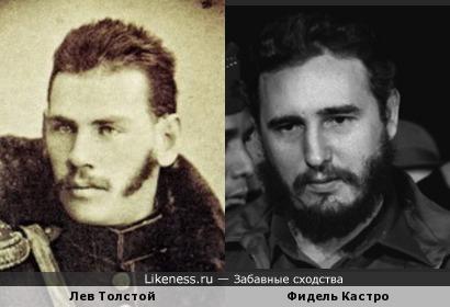 Лев Толстой - Фидель Кастро