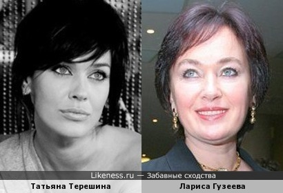 Татьяна Терешина напомнила Ларису Гузееву